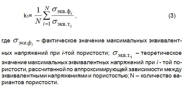 Haritonov1-6
