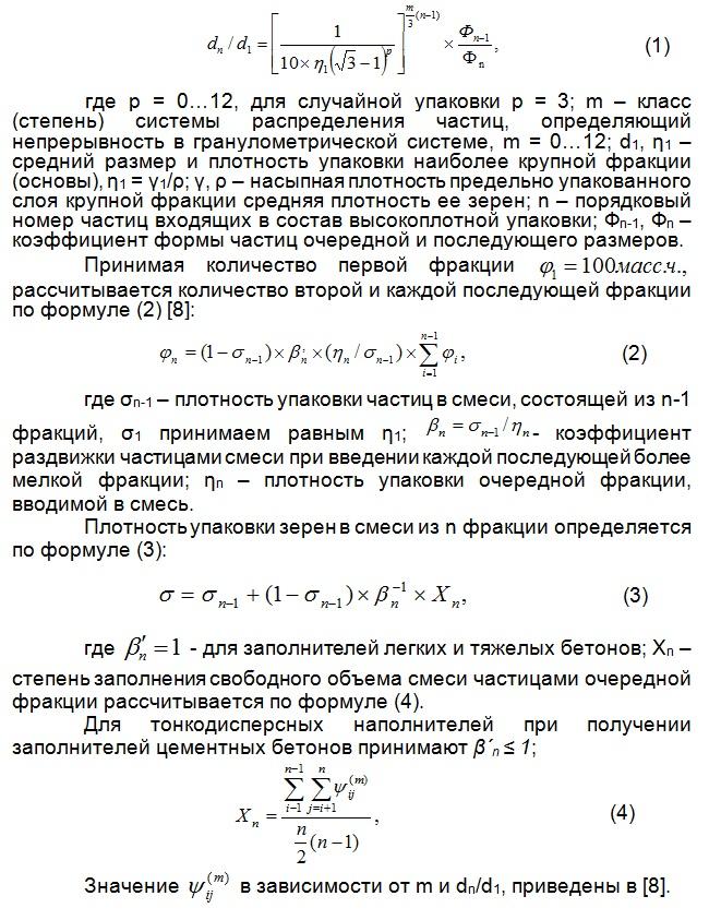 Trubkin1-1