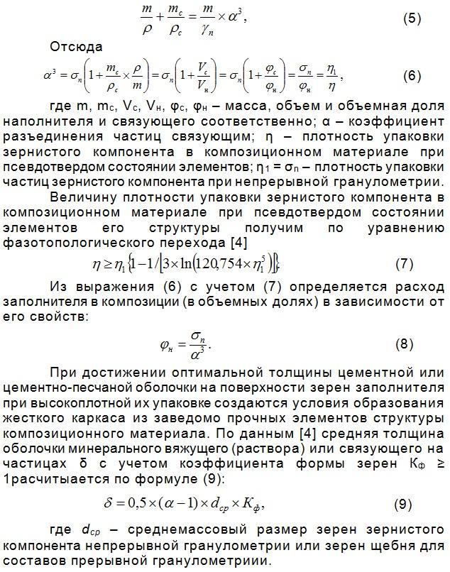 Trubkin1-4