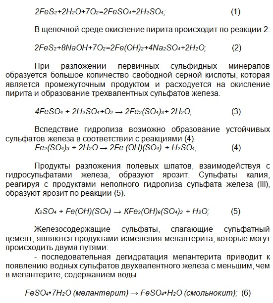 Shishkin4-1