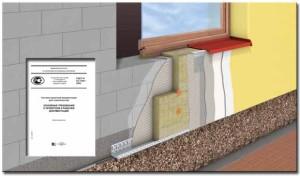 ГОСТ Р 56707-2015  Системы фасадные теплоизоляционные композиционные с наружными штукатурными слоями. Общие технические условия