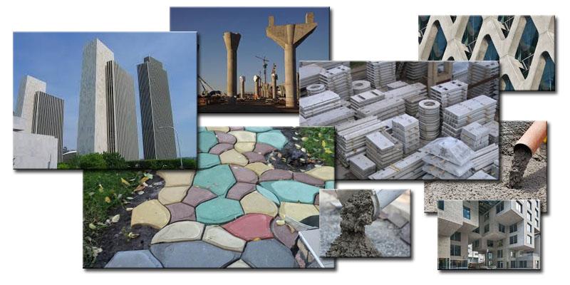 Популярно о бетоне