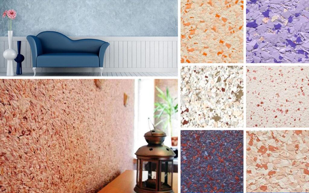 Флоковое покрытие для стен